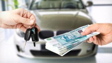 Можно ли поставить машину на учет если она в залоге у банка