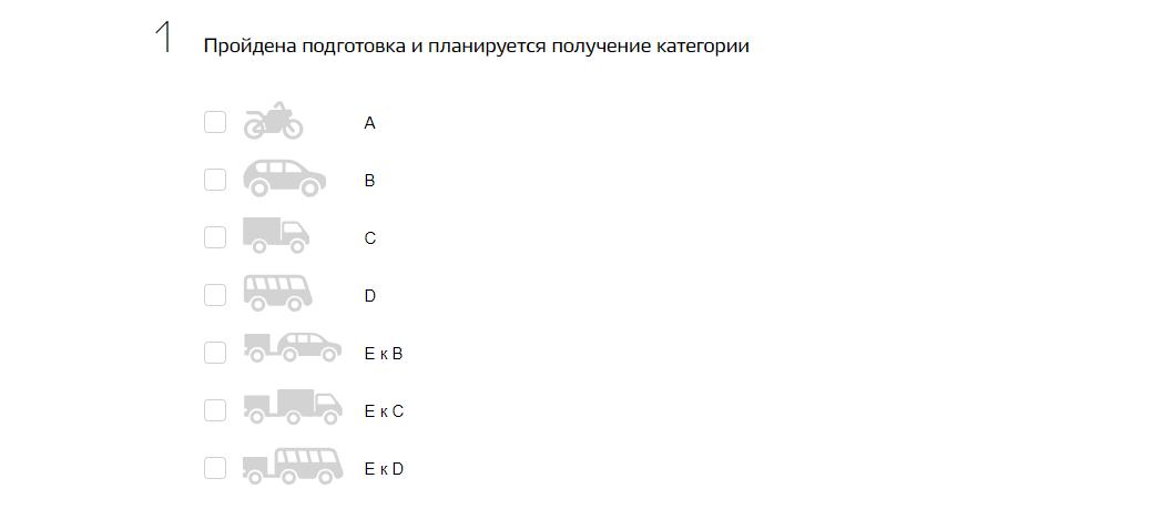 kakuyu-kategori