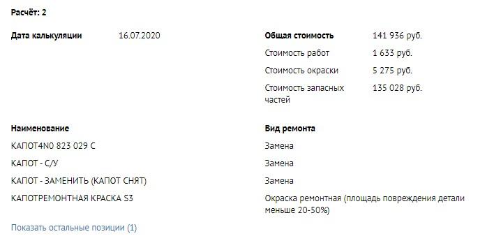 kseniya-sobchak-razbila-svoyu-audi-i-zabila-na-shtrafy