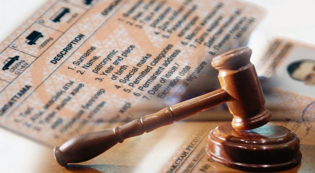 lishenie-voditelskih-prav-sudom