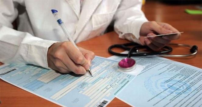 Медкомиссия для получения справки в ГИДД