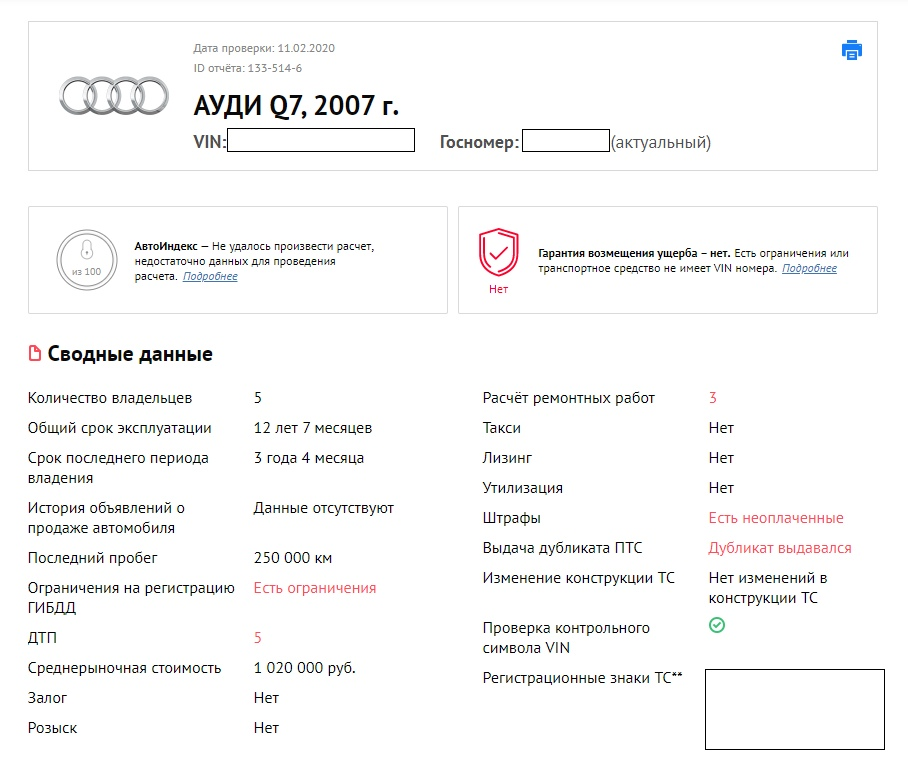 bmw-x5-ii-protiv-audi-q7-i