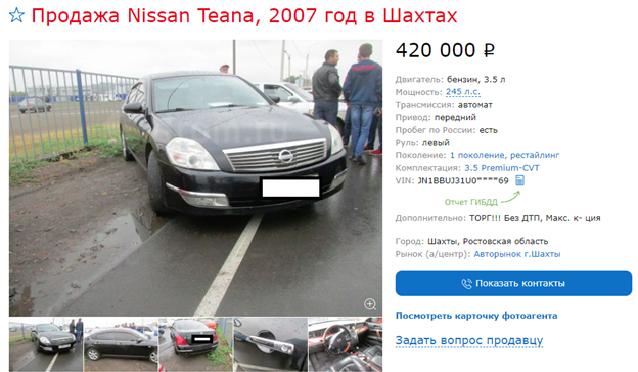 nisan-2007