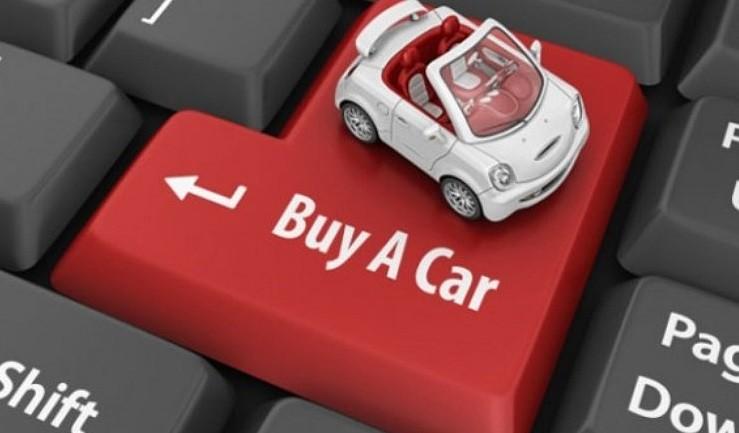 Продажа авто онлайн