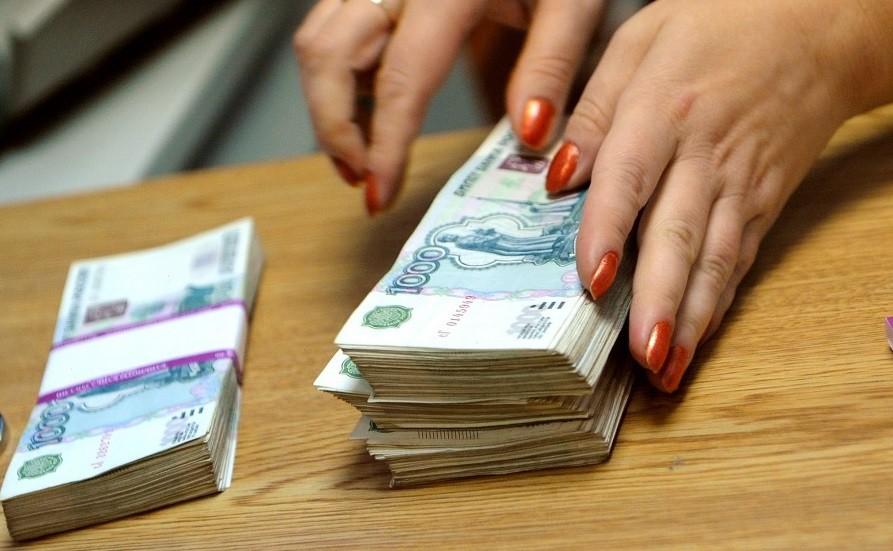 Сколько денег начислят