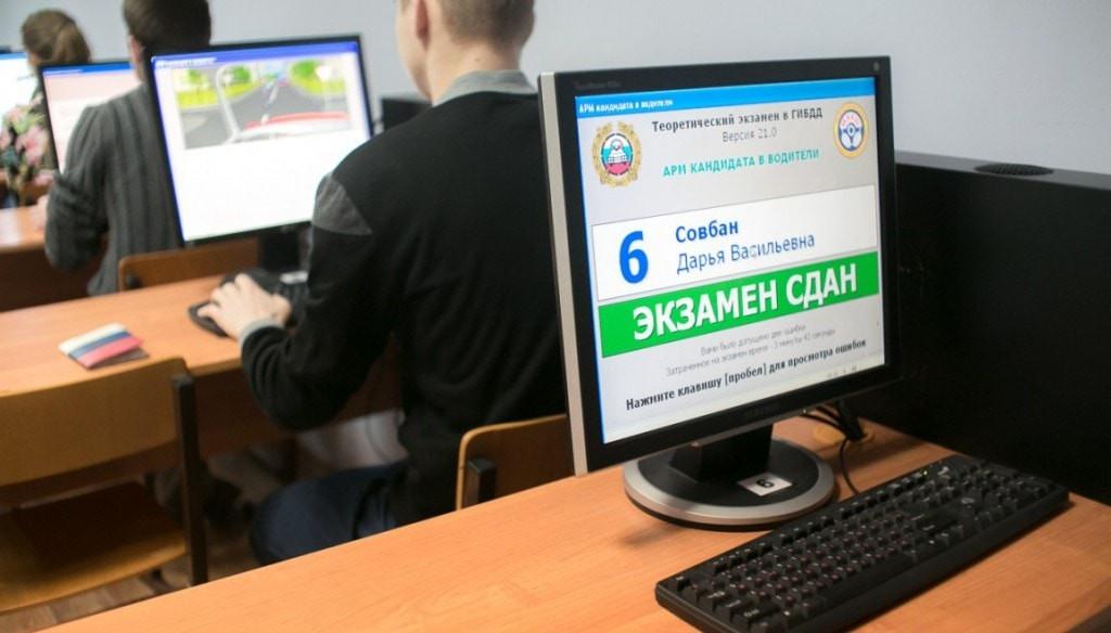 uspeshnaya-sdacha-ekzamena-v-gai