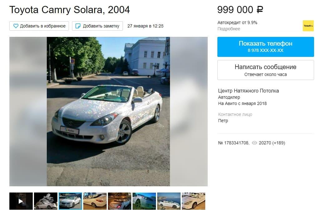 Toyota-Camry-Solara-objavlenije